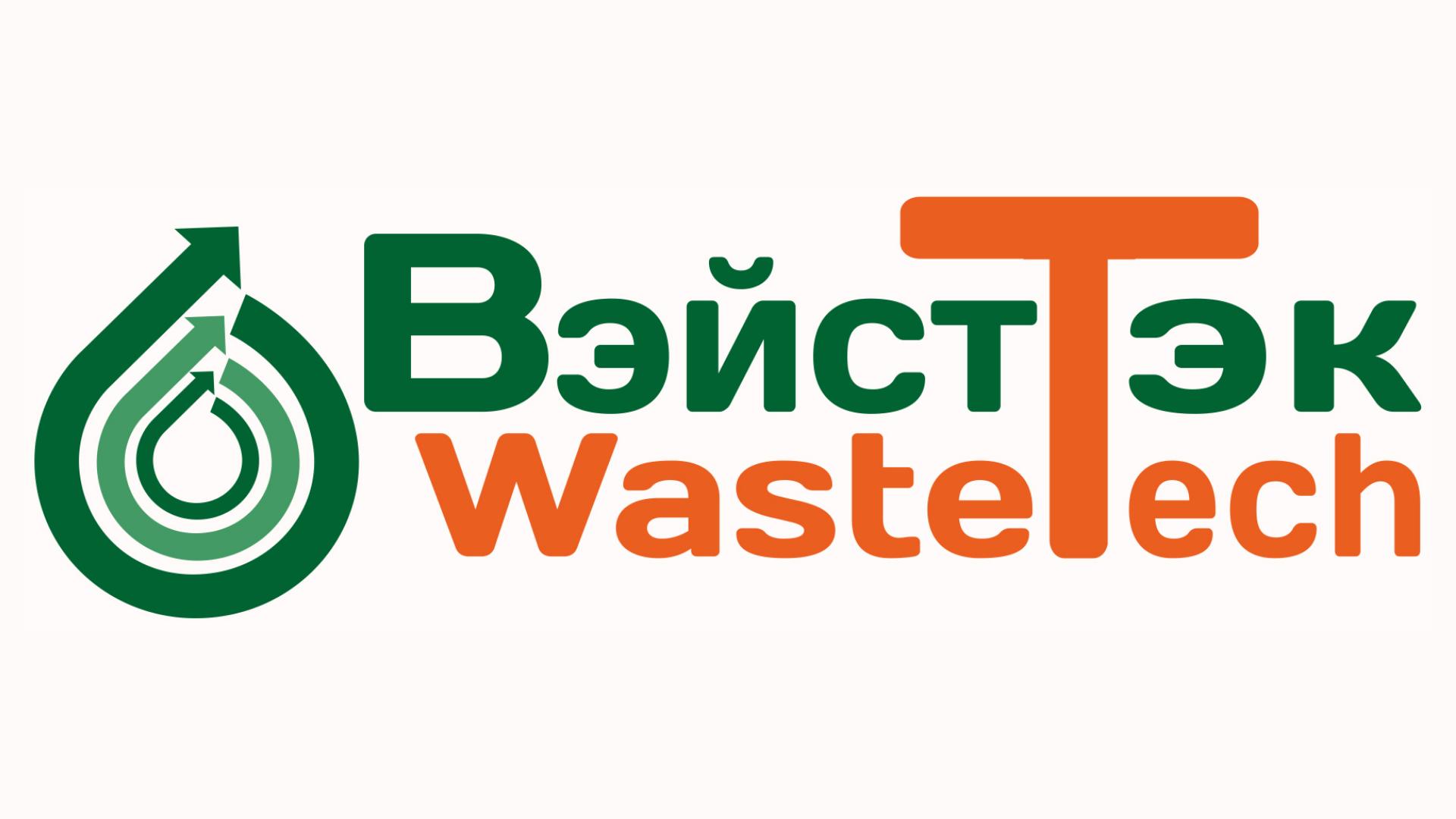 Компания MB Crusher вновь примет участие в выставке WASTE TECH 2021