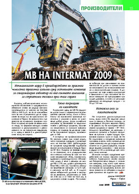MB ha Intermat 2009