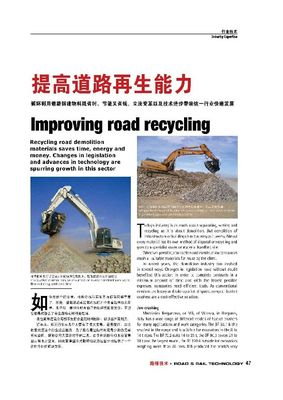 Improving road recycling