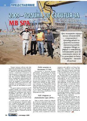 2009 – година от събития за MB SPA