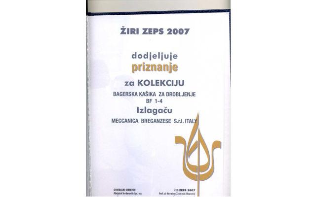 ZIRI ZEPS AWARD