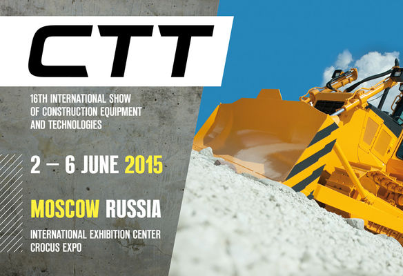 MB Crusher will attend the 16th edition of CTT, Moscow.