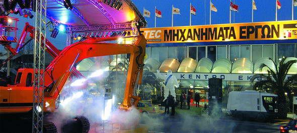 News archive - METEC 2009 – GREECE