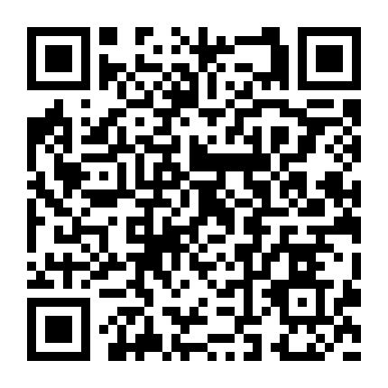 News - Stay tune with the latest news on WeChat