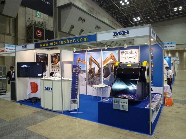 News - N-Expo 2010 - Japan