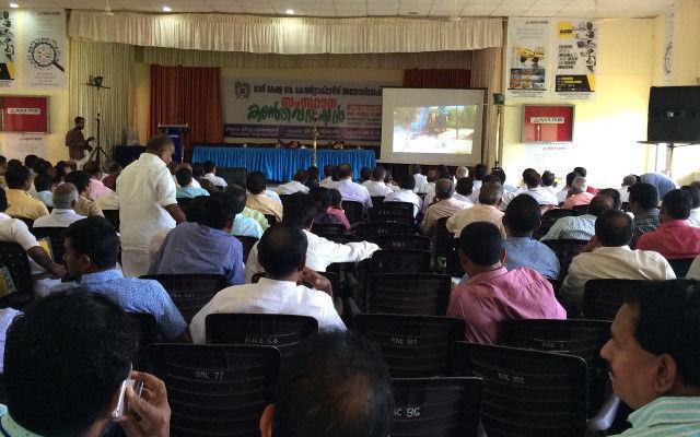 Kerala Govt. Contractors' Association - Executive Meeting