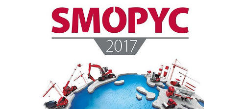 MB Crusher invites you to SMOPYC 2017 in Zaragoza, Spain - April 25 to 29