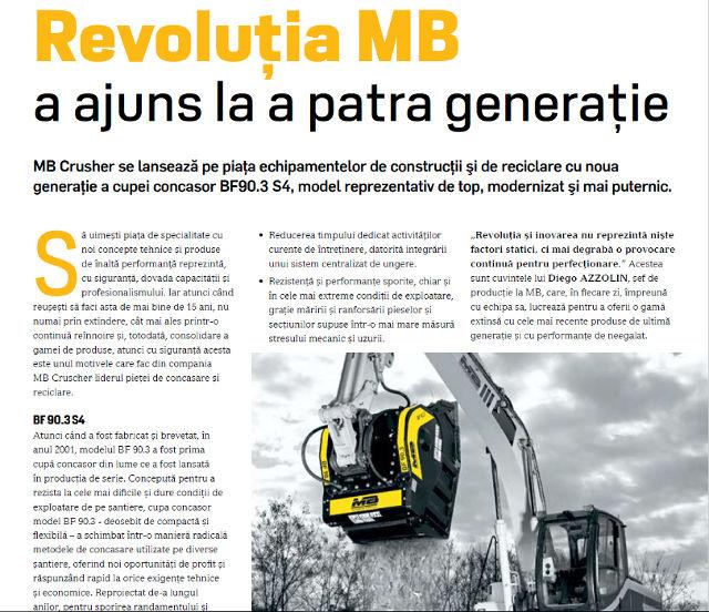 Revoluţia MB a ajuns la a patra generaţie