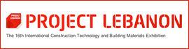 News - PROJECT LEBANON 2011