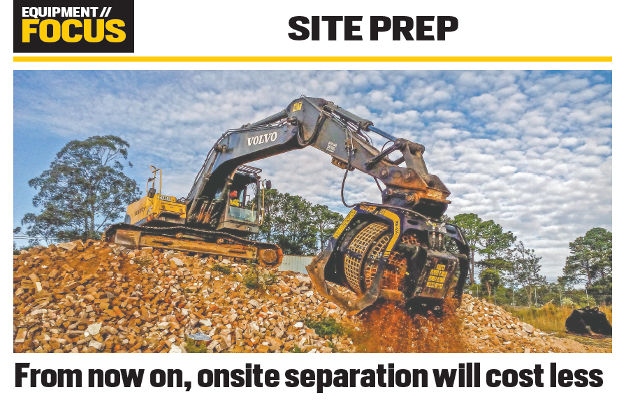 From now on, onsite separation will cost less