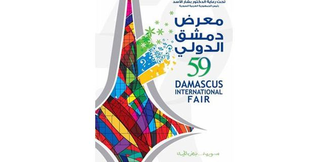 MB Crusher @ DAMASCUS INTERNATIONAL FAIR 2017, 17-26 August Damascus, Syria