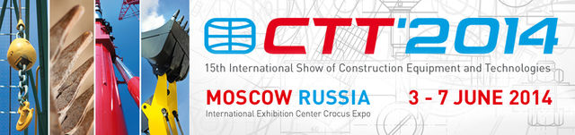 MB au CTT 2014 -  Moscow