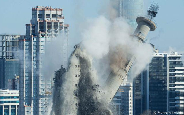 News - Yekaterinburg TV Tower Demolition