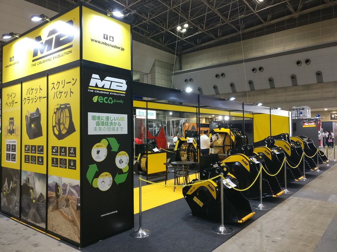 MB has participated at the New Environment Exhibition N-expo 2018 at Tokyo Big-Sight from May 22nd to 25th.