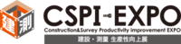 MB Crusher Japan will attend the first edition of CSPI-EXPO