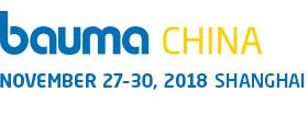 MB Crusher will attend BAUMA CHINA 2018