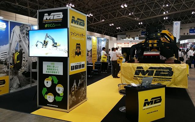 MB Japan は CSPI-EXPO に初参加致します。