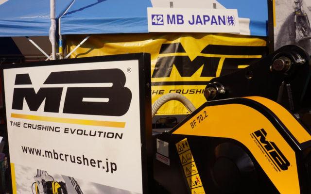 MB Crusher Japan at Kobelco Open- House Kochi