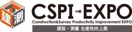 MBは「建設・測量生産性向上展 CSPI-EXPO」に出展します。