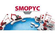 SMOPYC 2020