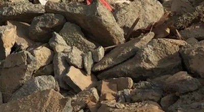 Building or construction materials - Asphalt
